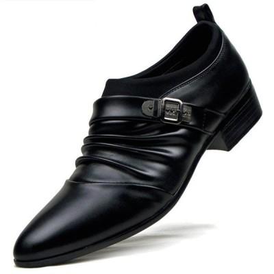 ビジネスシューズ ストレートチップ モンクストラップ メンズシューズ 紳士靴 フォーマル 無地 軽量 ドライビング 靴 激安セール 2017大人気