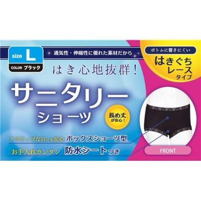 ★JOC★サニタリーショーツ ブラック はきぐちレース L