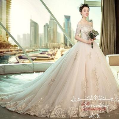 二次会 挙式 結婚式 ドレス トレーン 袖あり ウェディグドレス 安い 花嫁 プリンセスラインドレス 大きいサイズ ウェディグドレス長袖