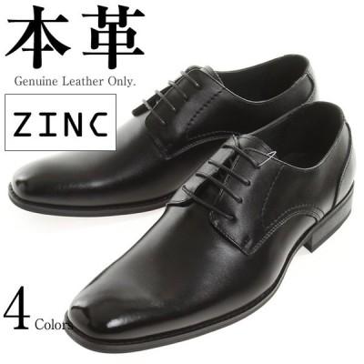 ビジネスシューズ メンズ 本革 ZINK 109-5871  革靴 本革シューズ 本革ブーツ レザーブーツ シークレットシューズ ブーツ スニーカー サンダル パンプス 革製品