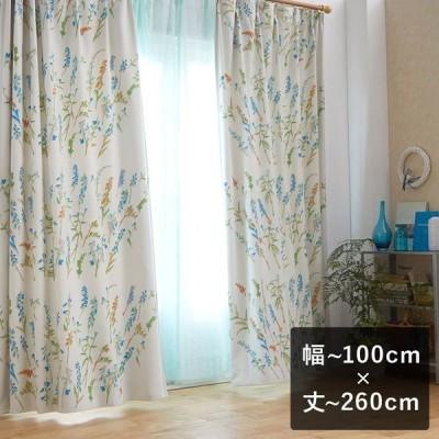 3級遮光カーテン スミノエ デザインライフ COLLET コレット ブルー 幅〜100cm×丈〜260cm