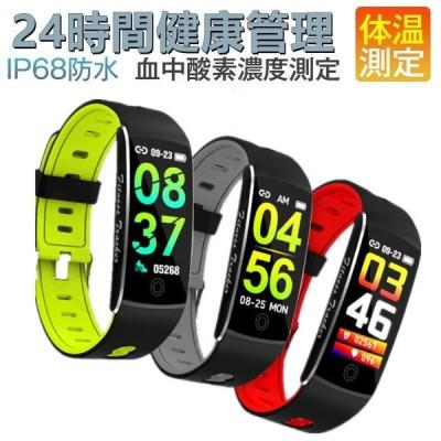 スマートウォッチ 24時間体温監視 血圧計 メンズ レディス  iphone android 対応 腕時計 スマートブレスレット bluetooth 母の日 [翌日発送]