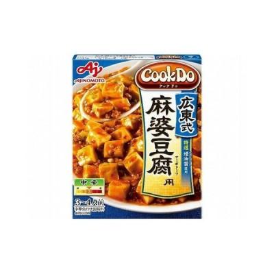 まとめ買い 味の素 CooKDo7 広東式麻婆豆腐用 125g x10個セット 食品 業務用 大量 まとめ セット セット売り 代引不可