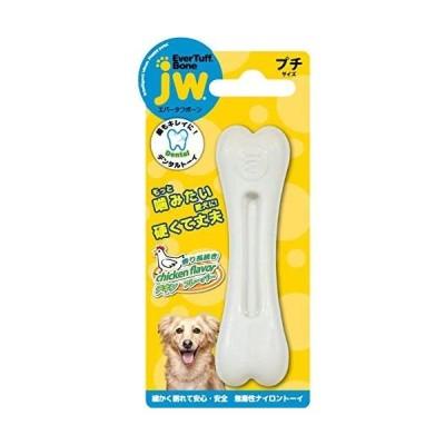 JW Pet Company 犬用おもちゃ エバータフボーン プチ チキン
