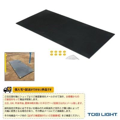 TOEI(トーエイ) 運動場用品設備・備品  [送料別途]遊具スイングパッド(T-2729)