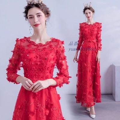 赤 結婚式ドレス ロング ゲストドレス Aライン レース 袖あり 二次会ドレス フラワー イブニングドレス 30代 パーティー ロングドレス 長袖 お呼ばれ 40代