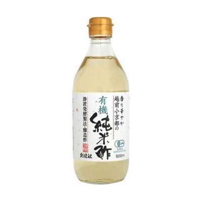 創健社 越前小京都の有機純米酢 500ml