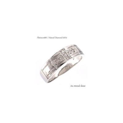 ダイヤモンド リング プラチナ900 pt900 0.07ct クロス 十字架 小指 ピンキーリング ファランジリング 指輪 レディース