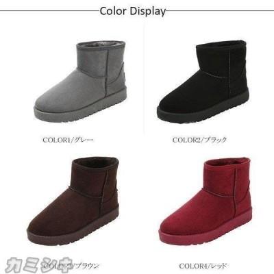 ムートンブーツショートレディーススノーブーツ裏起毛ショートブーツもこもこ秋冬シューズ厚底ブーツ防寒靴美脚保温おしゃれ20代30代40代
