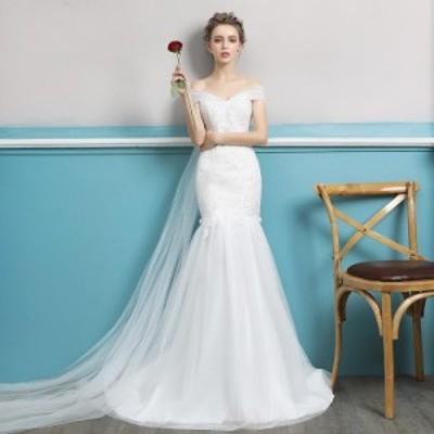 ウエディングドレス マーメイド 結婚式 披露宴 大人 ロング ドレス 純白 ブライズメイド ブライダル 式 結婚 花嫁