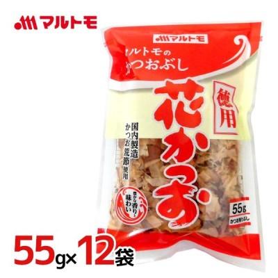 """マルトモ """"徳用 花かつお"""" 55g×12袋(1ケース)"""