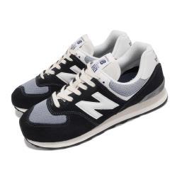 New Balance 休閒鞋 ML574HF2D 男女鞋 紐巴倫 情侶鞋 麂皮 COMP100配色 深藍 白 ML574HF2D [ACS 跨運動]