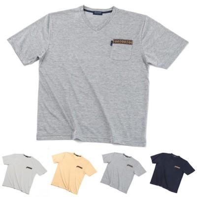大きいサイズ の 半袖 ブランド Tシャツ Vネック カジュアルシャツ 抗菌 防臭 加工 柔らかい ベーシック オシャレ メンズ