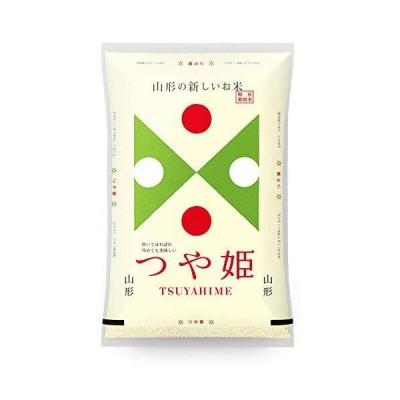 つや姫 無洗米 2kg 山形県産 特別栽培米 新米 令和2年産