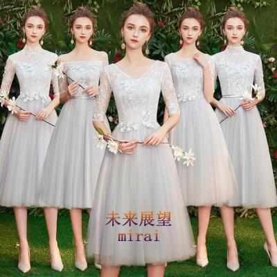 パーティードレス 結婚式 ウエディングドレス 着痩せ 大人 上品 可愛い お呼ばれ 食事会 披露宴 発表会 二次会ドレス
