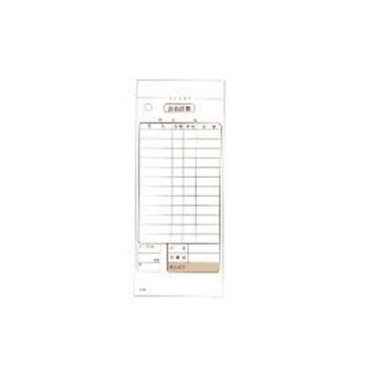 PKI75 会計伝票 消費税対応 2枚複写 K606 (20冊入) :_