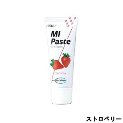 GC MI ペースト ストロベリー 40g [ ジーシー / エムアイ / Paste / 歯磨き粉 / 歯磨き / トゥースクリーム ] -定形外送料無料-