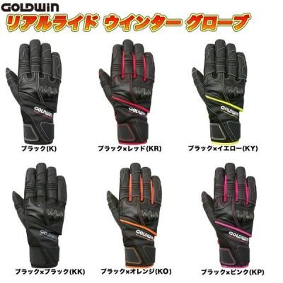 GOLDWIN (ゴールドウィン) リアルライド ウィンターグローブ GSM26853 (秋冬 防寒 バイク用 スマホタッチ)