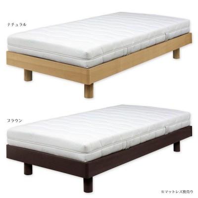 開梱設置 センベラ シングルベッド ベッドフレームのみ ラスク ヘッドレスタイプ タモ材 すのこ仕様