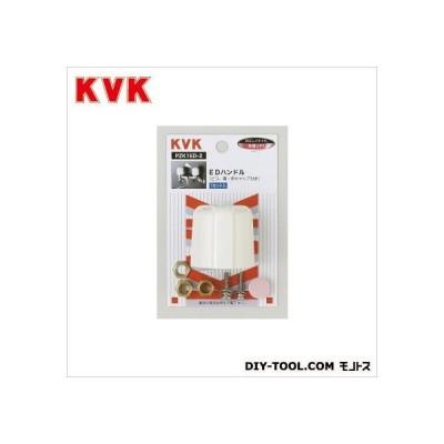 KVK EDハンドル PZK1ED-2