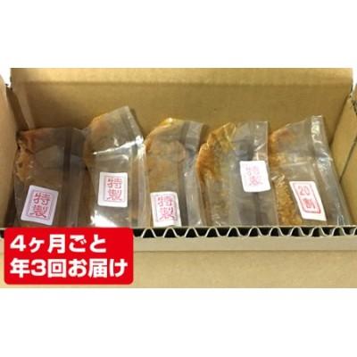 富士屋醸造 信州みそ2種5kg詰合せ 年3回お届け 味噌  国産 長野 こだわり 食材 お取り寄せ 食べ比べ
