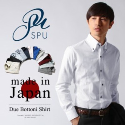 ボタンダウンシャツ カジュアルシャツ トップス メンズファッション ビジネス 長袖 日本製 シルケット ブロード デュエボットーニ襟  ス