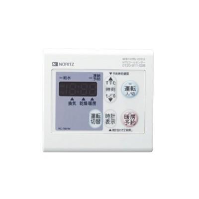 ノーリツ RC-7681M 浴室暖房乾燥機用リモコン