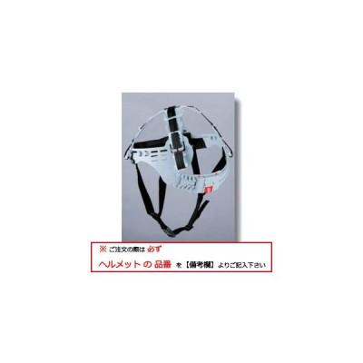 トーヨーセフティー ヘルメット用内装 No.375,385用 ヘッドバンドのみ TOYO SAFETY