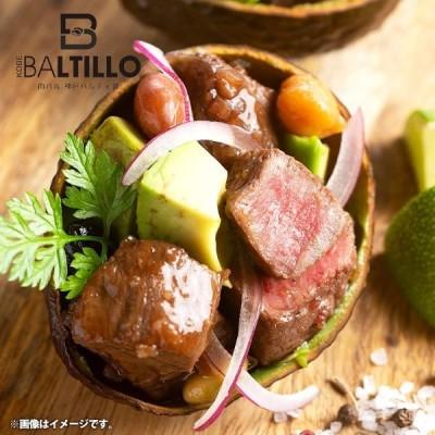 内祝い 内祝 お返し お取り寄せグルメ  肉 ギフト セット 詰合せ 赤ワインに漬け込んだひとくちステーキ 神戸肉バルティロ メーカー直送