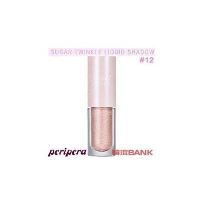 【送料無料・速達・代引不可】 ペリペラ (peripera) シュガートゥインクルリキッドシャドウ #12 Pink Vanilla (Sugar Twinkle LiquidShadow) 韓国コスメ