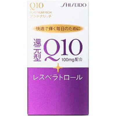 資生堂薬品 Q10プラチナリッチ 60粒 Q10プラチナリッチ60ツブ