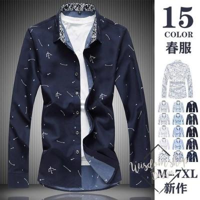 アロハシャツ メンズ 長袖 開襟 柄シャツ カジュアル オープンカラー シャツ 40代 50代 トップス 花柄 春秋