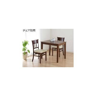 KUROSHIO クロシオ メーカー直送代引不可  ダイニングテーブル マーチ85 ニューブラウン 4126