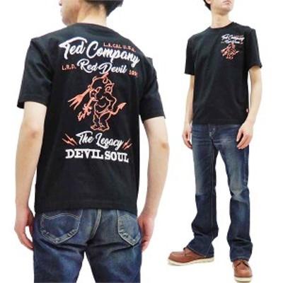 テッドマン Tシャツ TDSS-534 TEDMAN 刺繍Tシャツ エフ商会 メンズ 半袖tee ブラック 新品