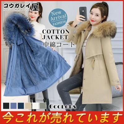 中綿コート レディース ロング丈 軽い 秋冬 アウター ウエスト絞り 中綿ジャケット 大きいサイズ ダウン風コート パーカー フード付き 防寒