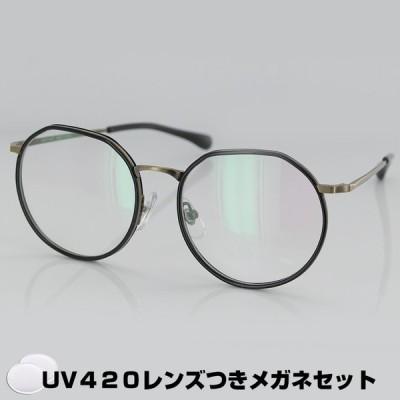 ヴィーナス ヴィーナス! メガネフレーム UV420 レンズつき 2325 C1 49サイズ ボストン ブラック ユニセックス 男女兼用 Venus Venus! 眼鏡 PCメガネ ブルーライ