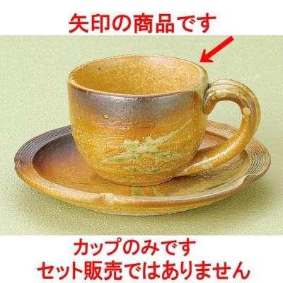 コーヒー 古信楽コーヒー碗(信楽焼) [ 12 x 8.5 x 6cm ] 料亭 旅館 和食器 飲食店 業務用