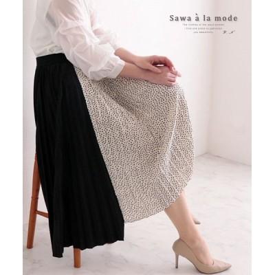 【サワアラモード】 ハート模様のバイカラープリーツスカート レディース ホワイト F Sawa a la mode
