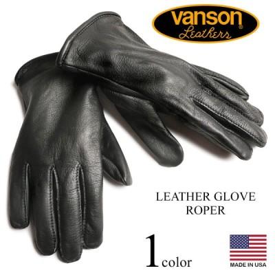 バンソン VANSON レザーグローブ ローパー ブラック MADE IN USA Roper 手袋