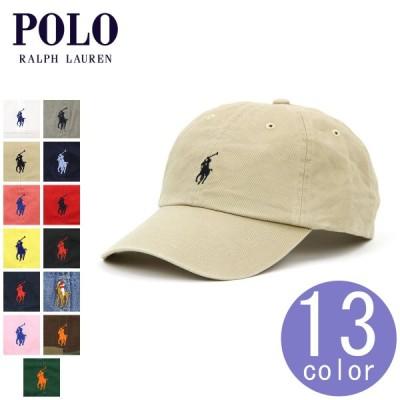 ポロ ラルフローレン メンズ POLO RALPH LAUREN 正規品 帽子 キャップ ワンポイント 刺繍入り COTTON BASEBALL CAP