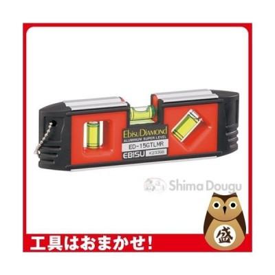 エビス ED-15GTLMR(レッド)(150mm) 超強力磁石付G-トレンディレベル(水平器・ミニレベル) 多用途用