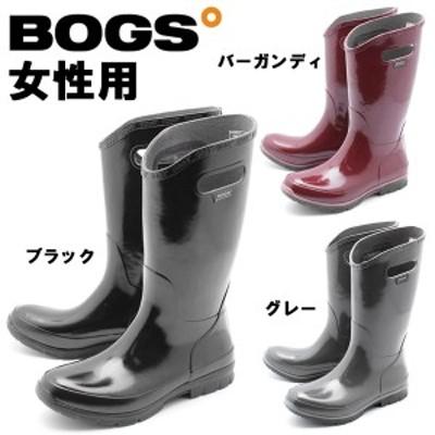 ボグス バークレー ソリッド 女性用 BOGS BERKELEY SOLID 71896 レディース 防水 防滑 保温 ブーツ(1310-0012)