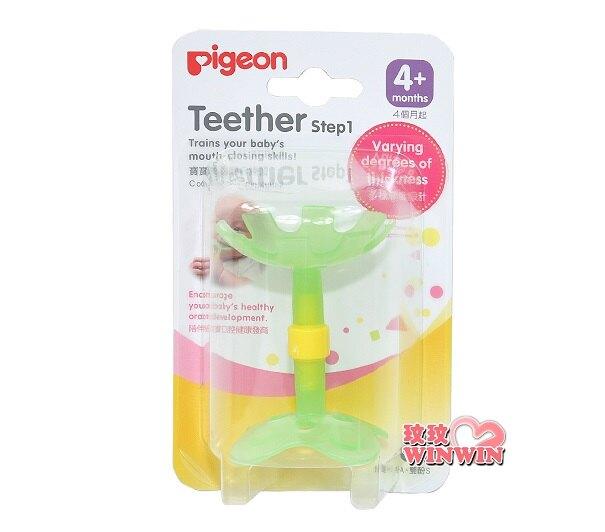 pigeon 貝親嘴唇訓練器(綠色小花)P13136透過4種不同的厚薄度,由厚至薄訓練寶寶閉嘴唇的自然動作
