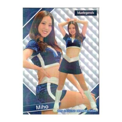 【送料無料】BBM2019 プロ野球チアリーダーカード-華- ホロパラレルカード No.華05 Miho