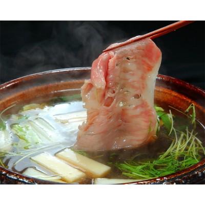 中村楼 【高島屋限定】牛しゃぶ鍋