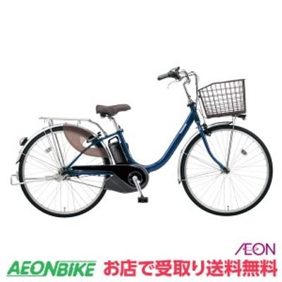 クーポン配布中!電動 アシスト 自転車 パナソニック ビビ L 2020年モデル(継続モデル) ファインブルー 26型 BE-ELL632V2 Panasonic