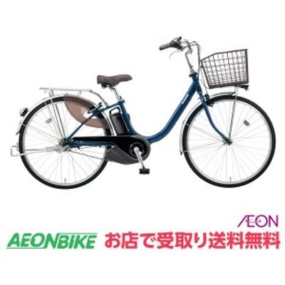 5500円オフクーポン配布中!電動 アシスト 自転車 パナソニック ビビ L 2020年モデル ファインブルー 24型 BE-ELL432V2 Panasonic