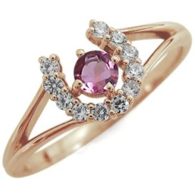 K10 ホースシュー リング ピンクトルマリン 馬蹄 10月誕生石 指輪