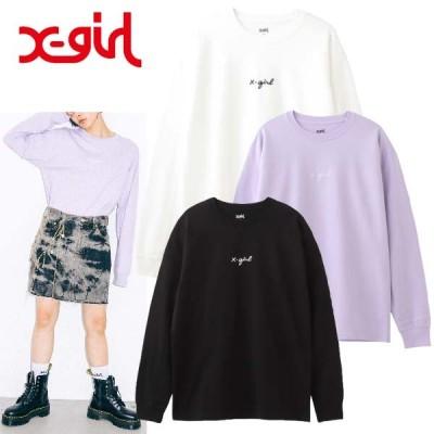 X-girl エックスガール 長袖tシャツ レディース CURSIVE LOGO L/S TEE ホワイト ブラック ライトパープル M L XL 105205011003