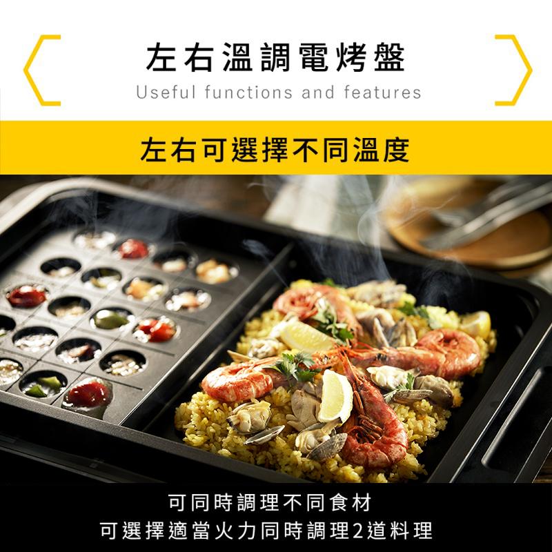 日本IRIS - 左右溫控電烤盤WHP-012 <雙烤盤>